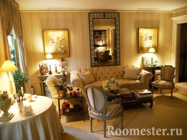 Приватная комната