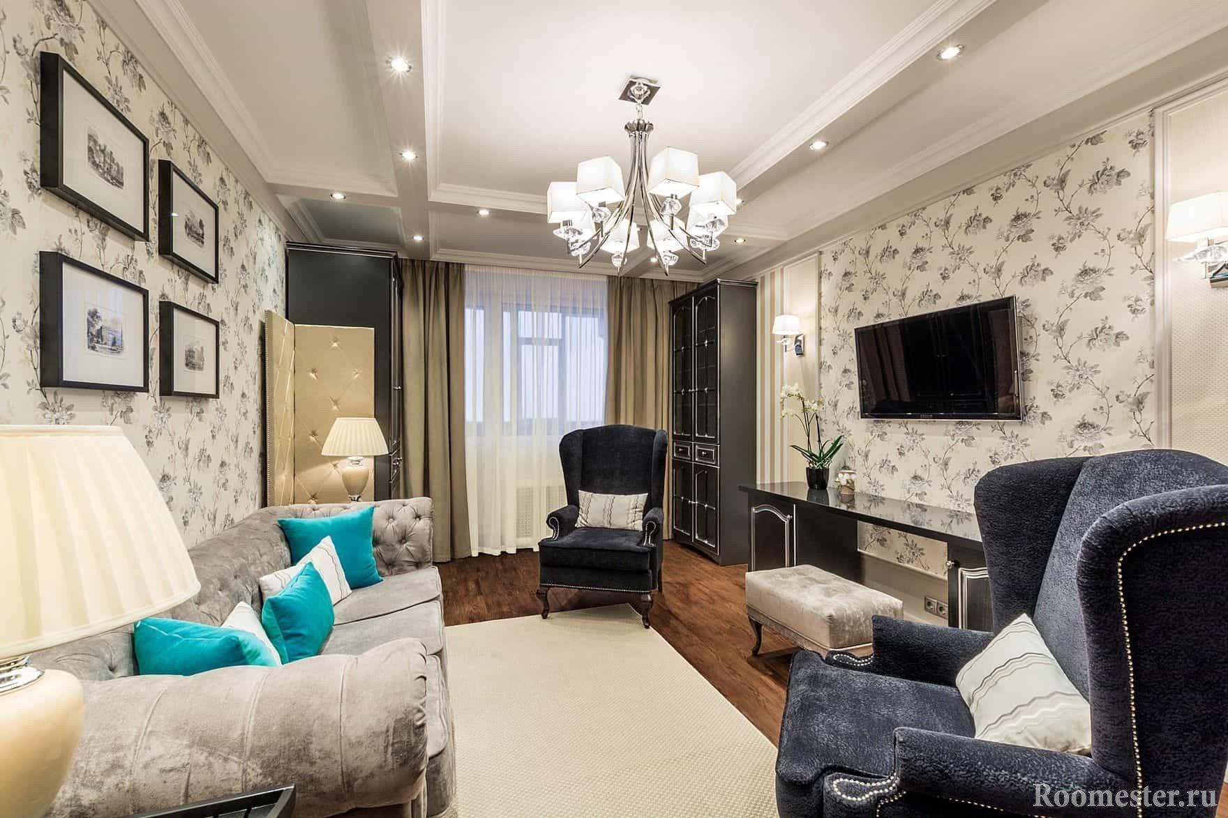 Expensive living room interior design
