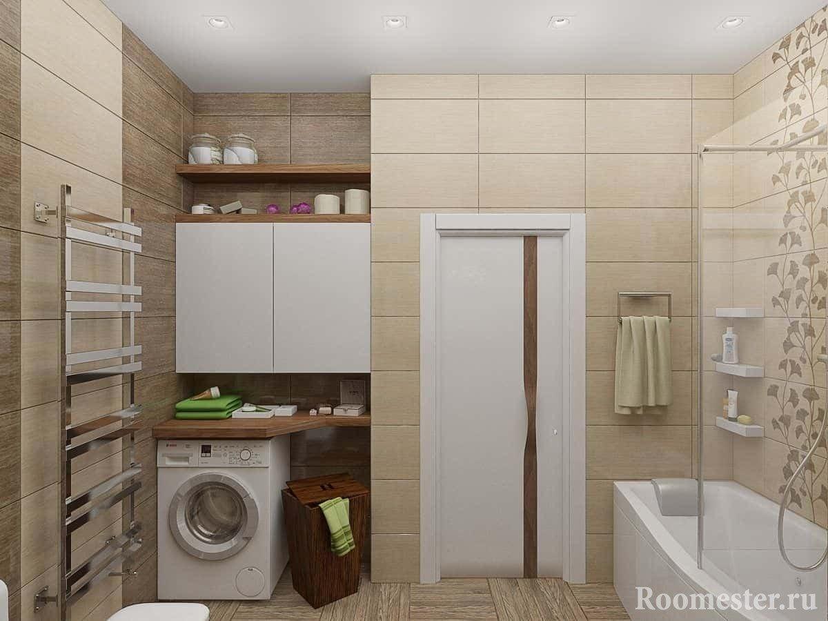 Ванная комната совмещенная с туалетом и размещением стиральной машины