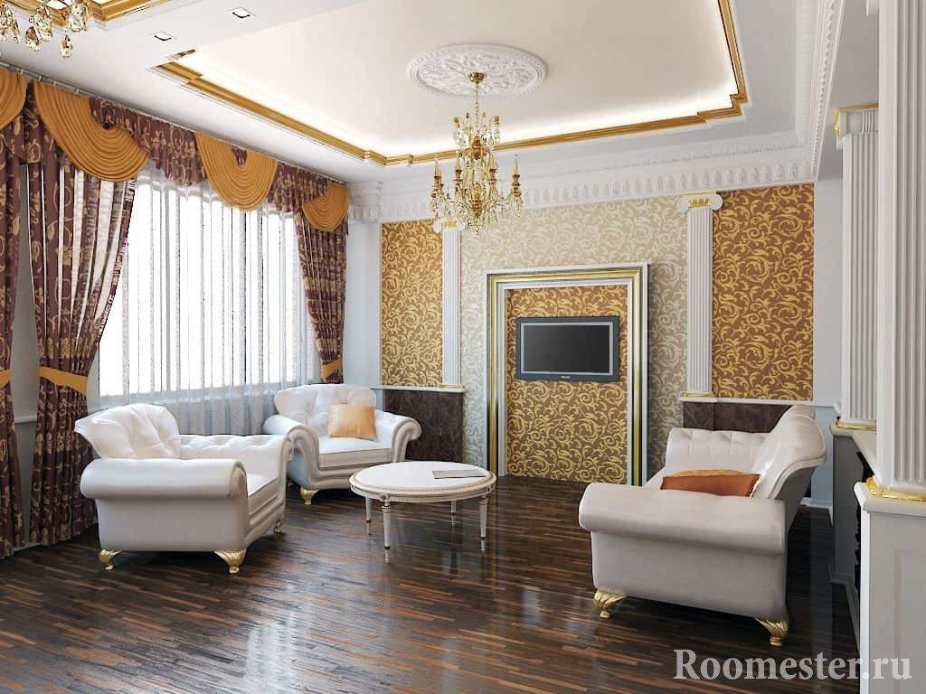 Шторы в дизайне гостиной в классическом стиле