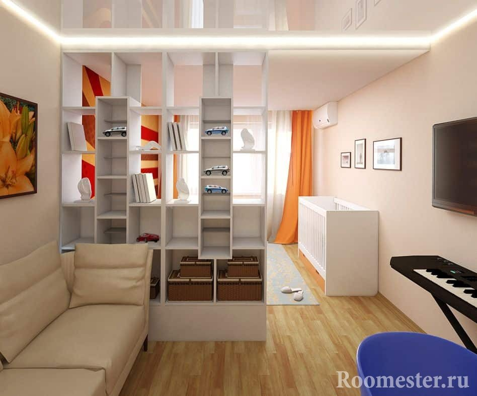 Перегородка комнаты на две части детскую и гостиную стеллажом