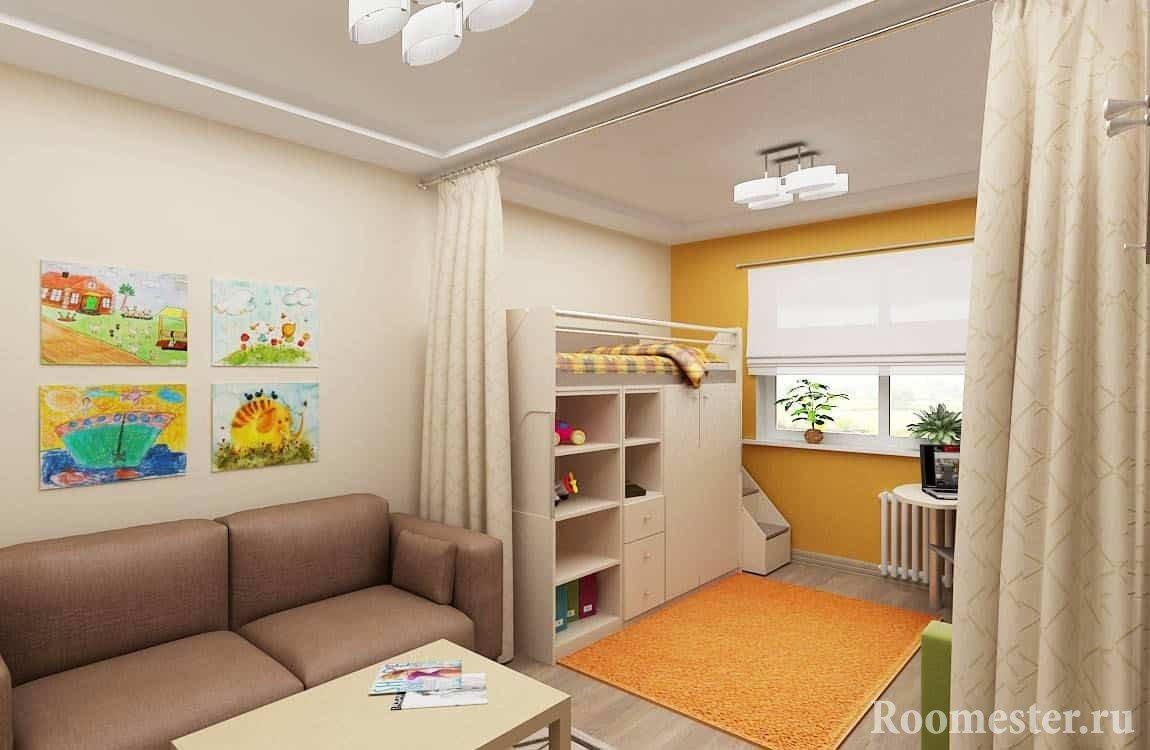 Гостиная и детская в одной комнате отделенные друг от друга шторами