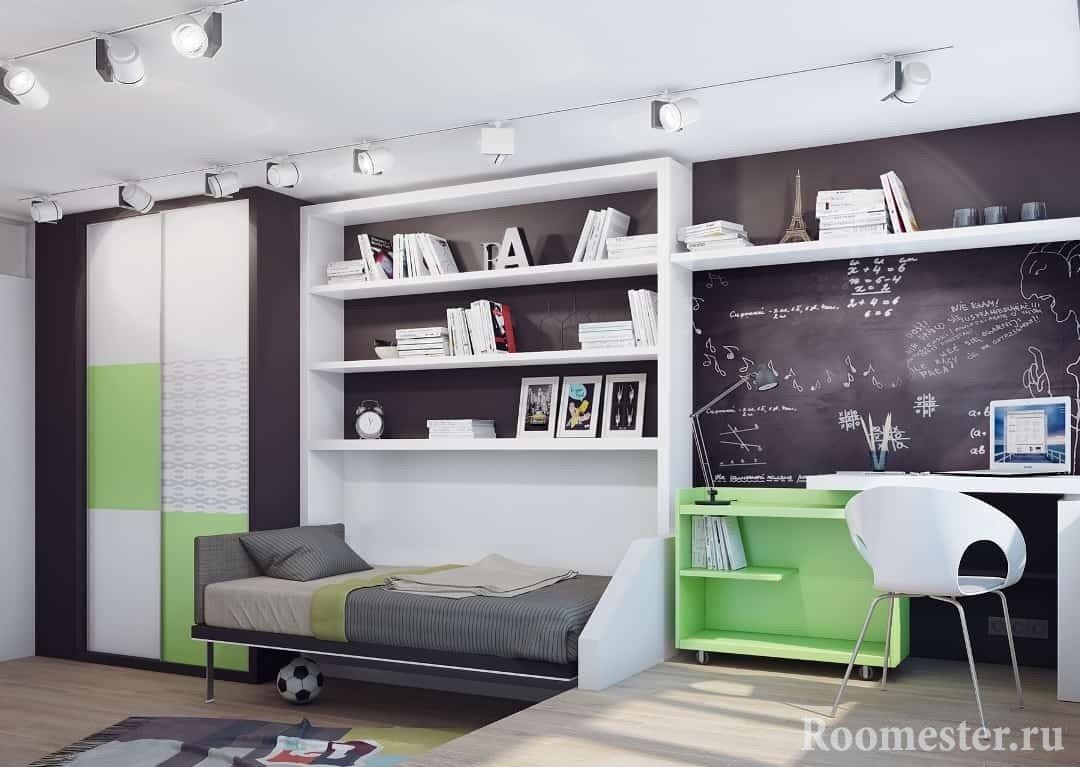 Функциональная комната