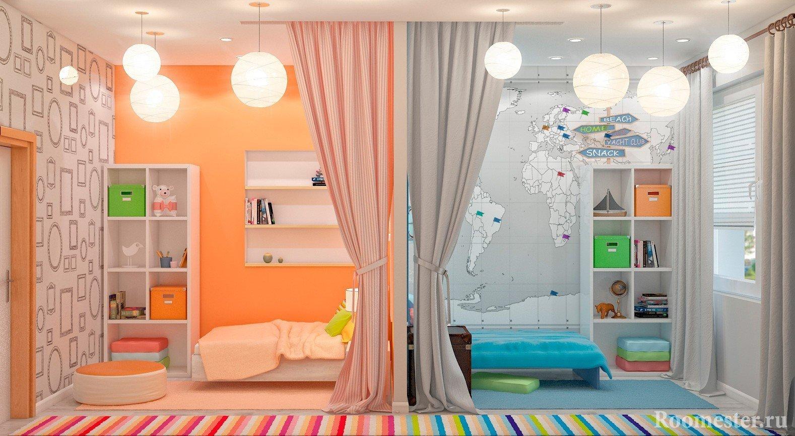 Зонирование спальни для двух детей