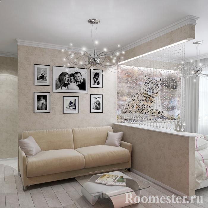 Зонирование спального места в гостиной