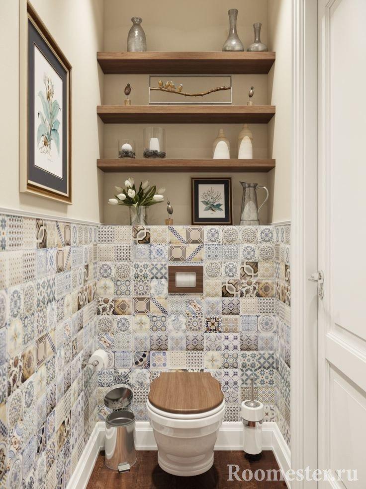 Туалет с полками