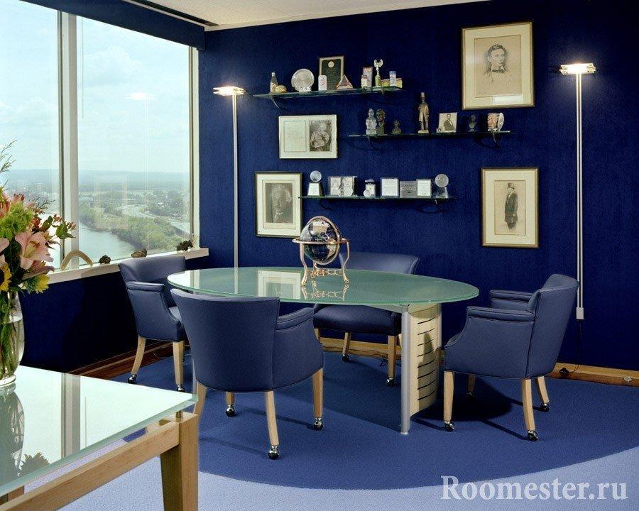 Синий цвет в интерьере кабинета