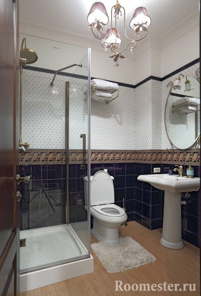 Ванная комната с санузлом и душевой кабиной