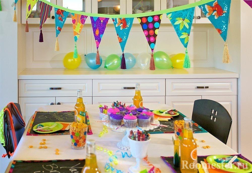 День рождения в праздничной домашней обстановке