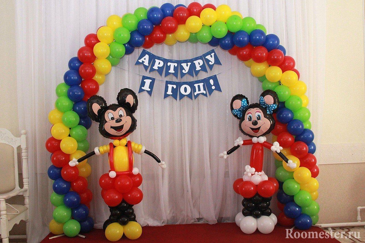 Арка из воздушных шариков на день рождения