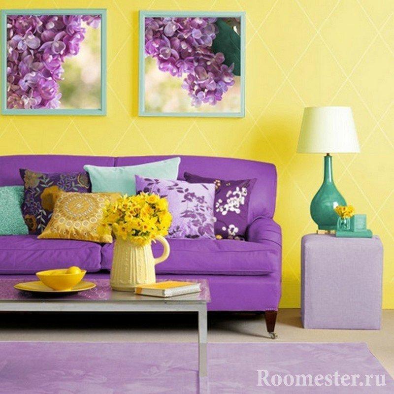 Идеальное сочетание фиолетовый и желтый
