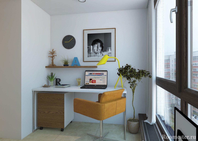 Совмещение лоджии с квартирой позволит намного увеличитьполезную площадь