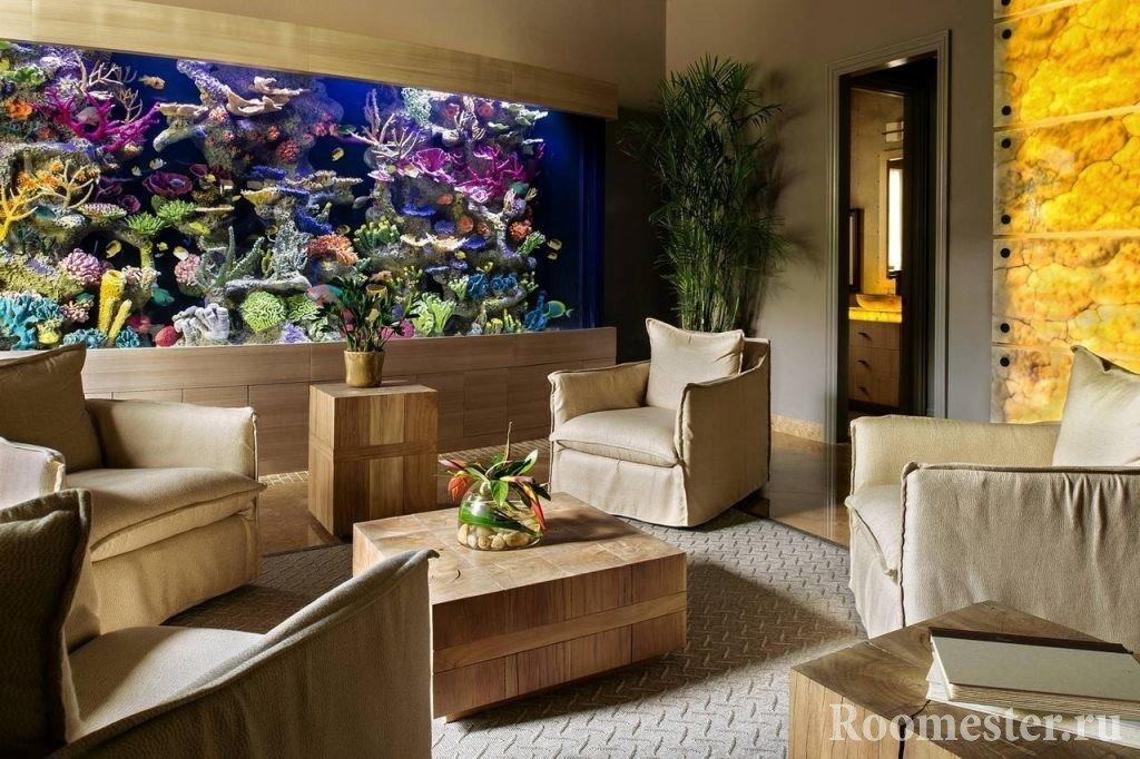 """Aquarium """"Avangard"""""""