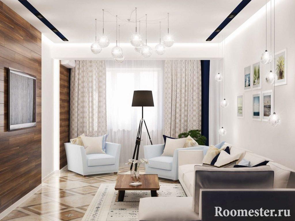 Игра со светом для узких комнат