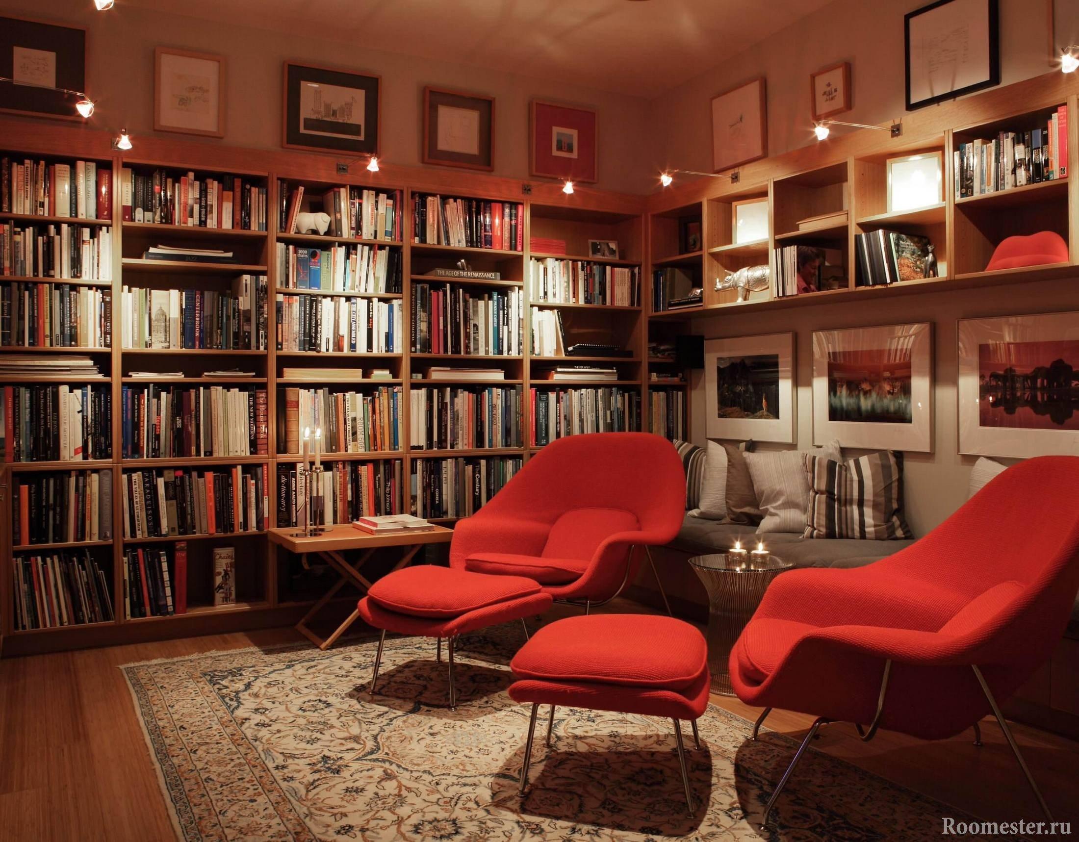 Современные кресла в библиотеке