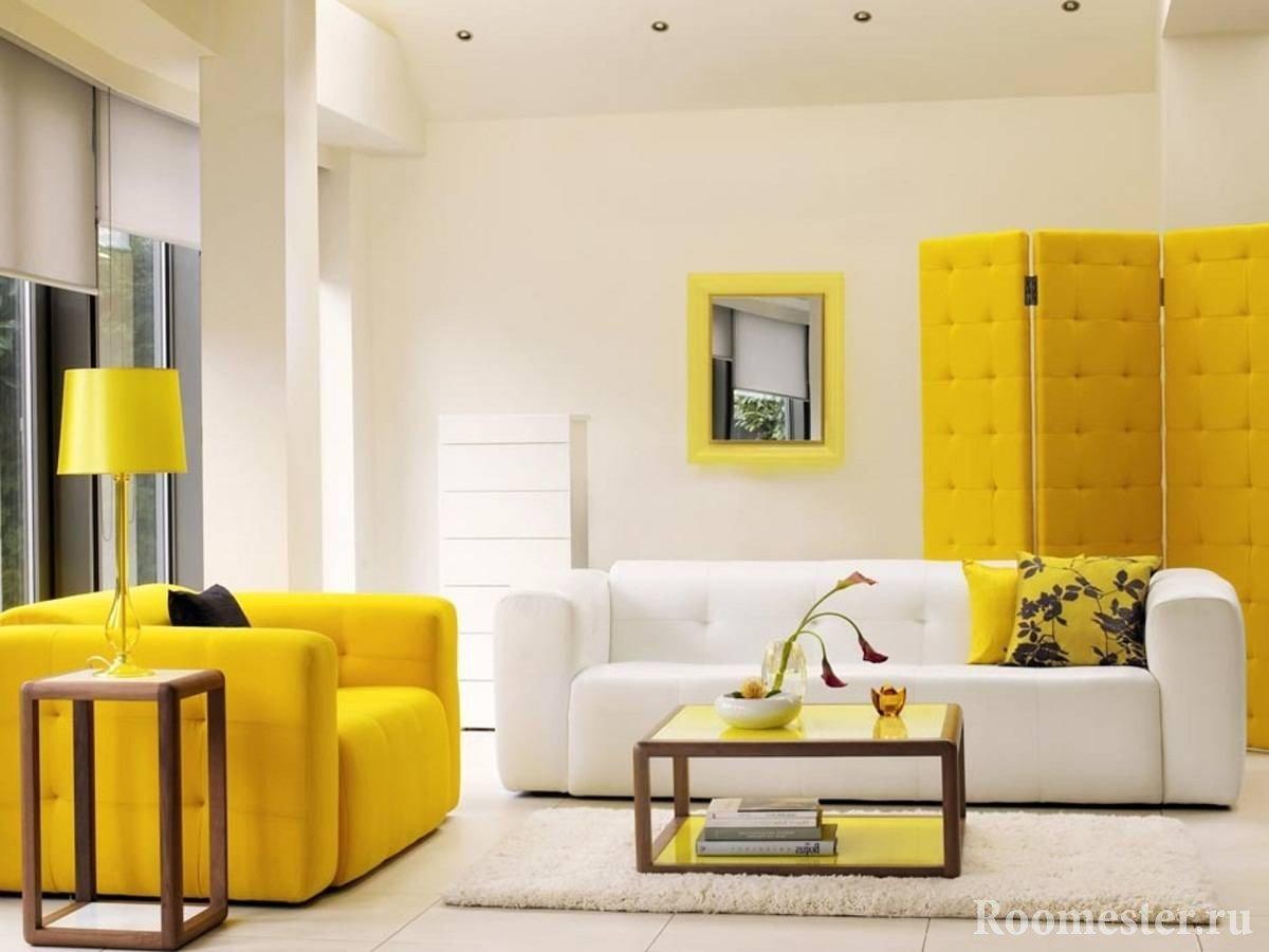 Яркие желтые предметы мебели