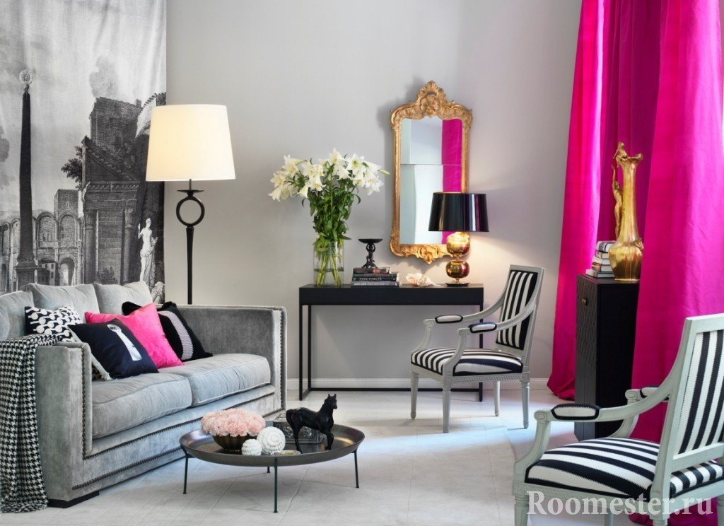 Серый цвет и ярко-розовый - хорошее сочетание