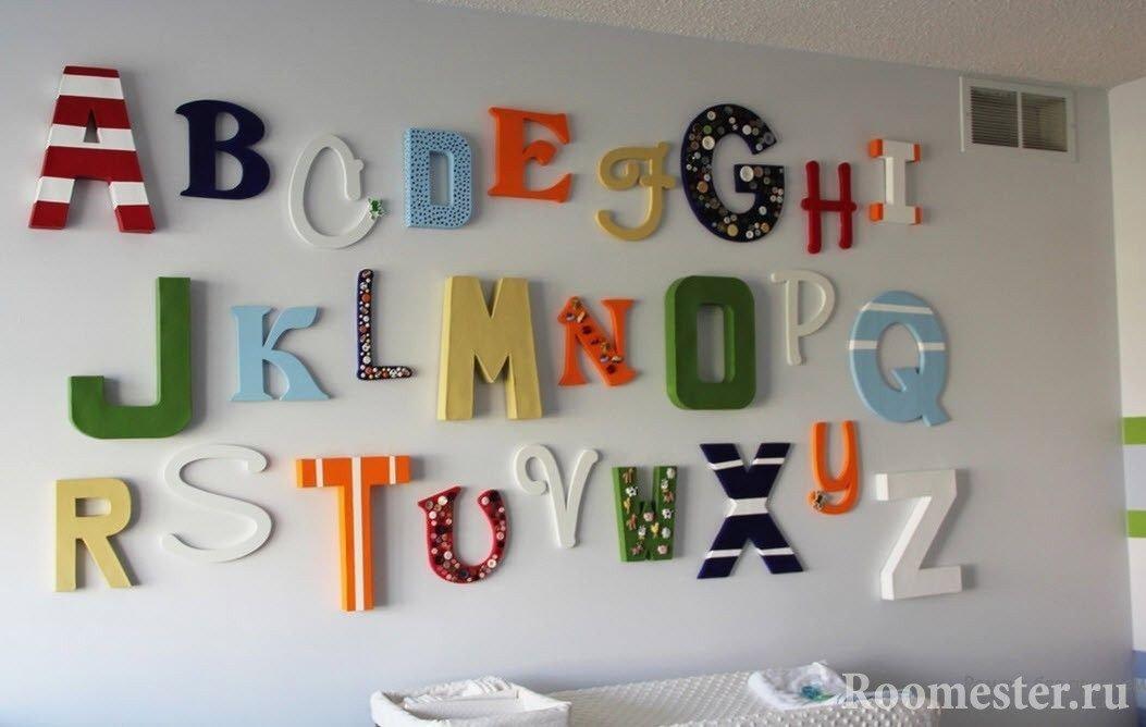 Буквы для детской комнаты
