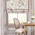 Римская штора для кабинета