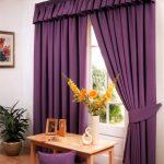 Фиолетовые плотные шторы