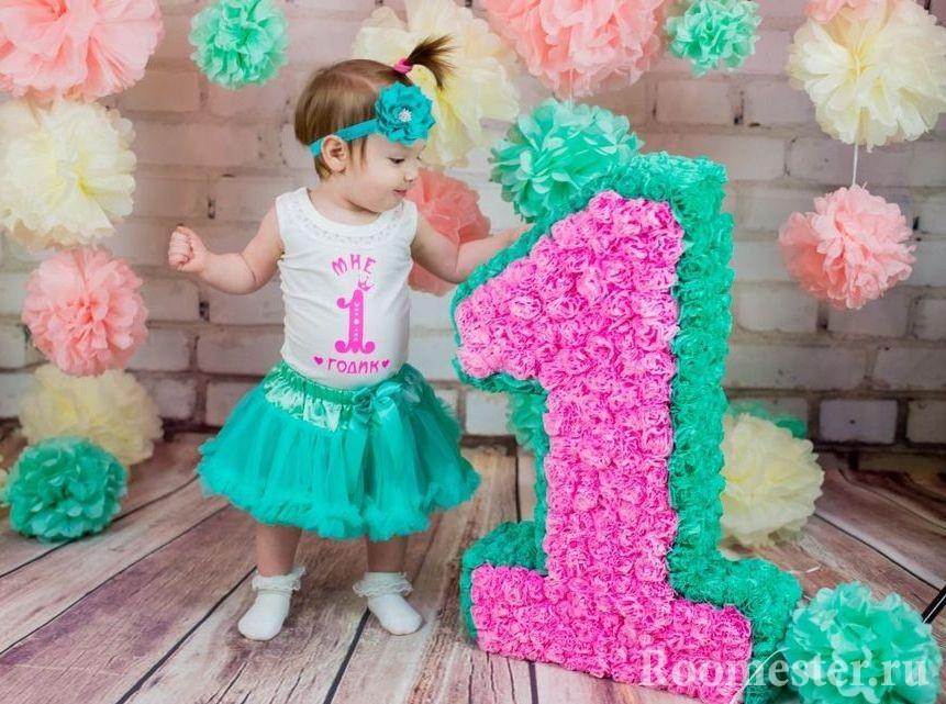 Как сделать цифру 1 на день рождения ребенку салфетками 124