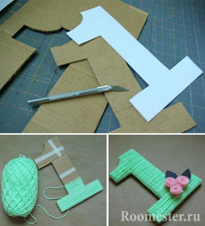 Пример изготовления цифры из картона