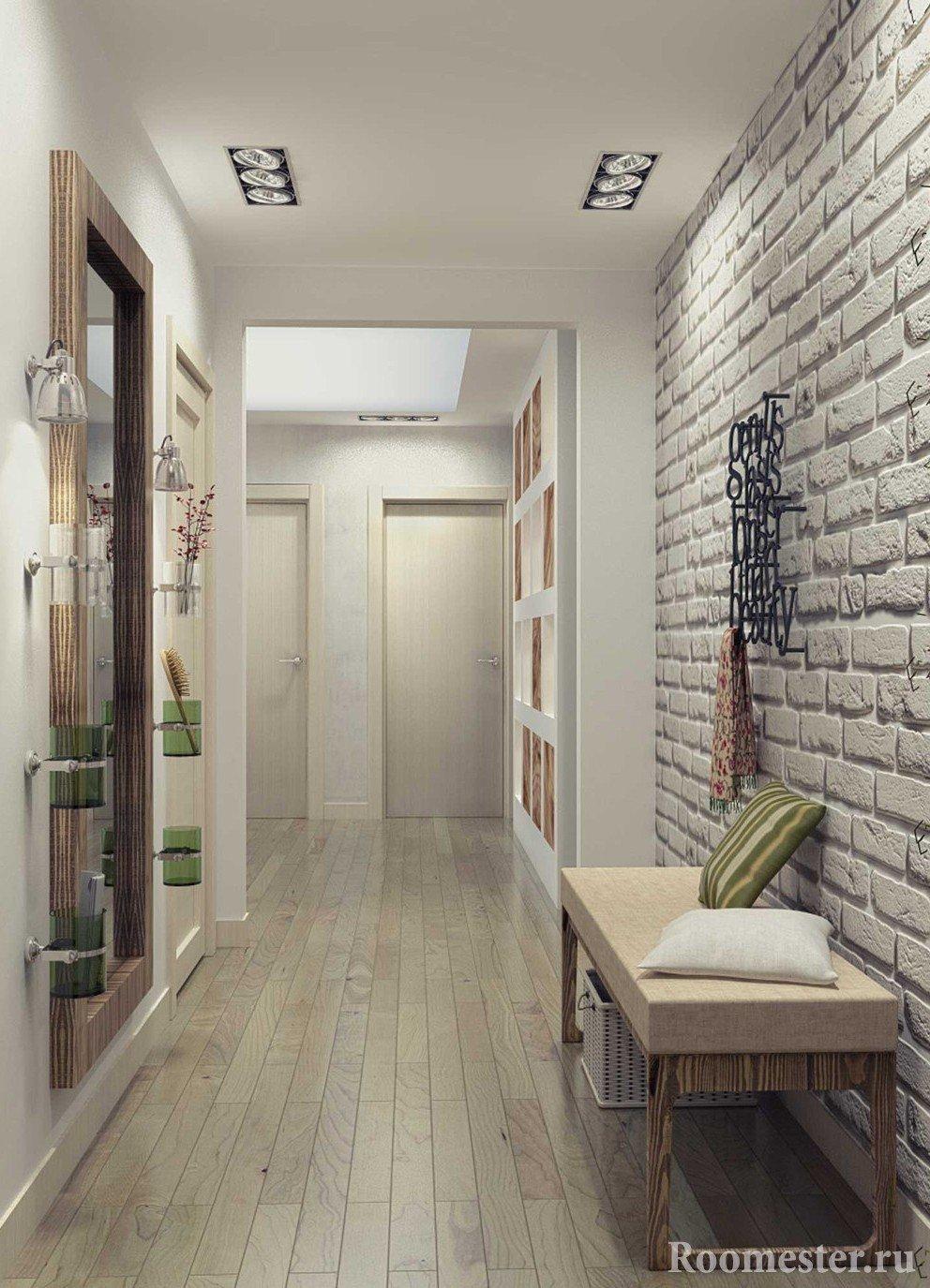 Дизайн-проект прихожей и коридора