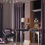 Мебель и шторы сиреневого цвета