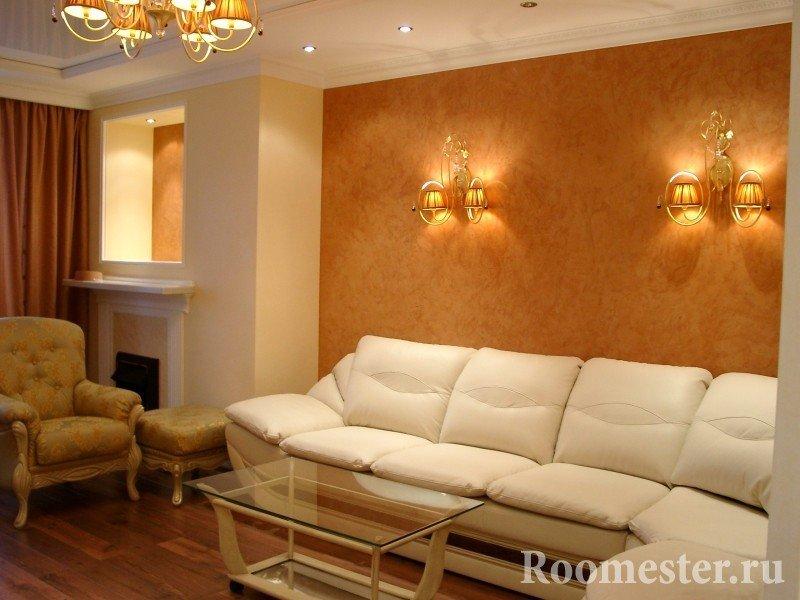 Светильники на стене с декоративной штукатуркой в гостиной