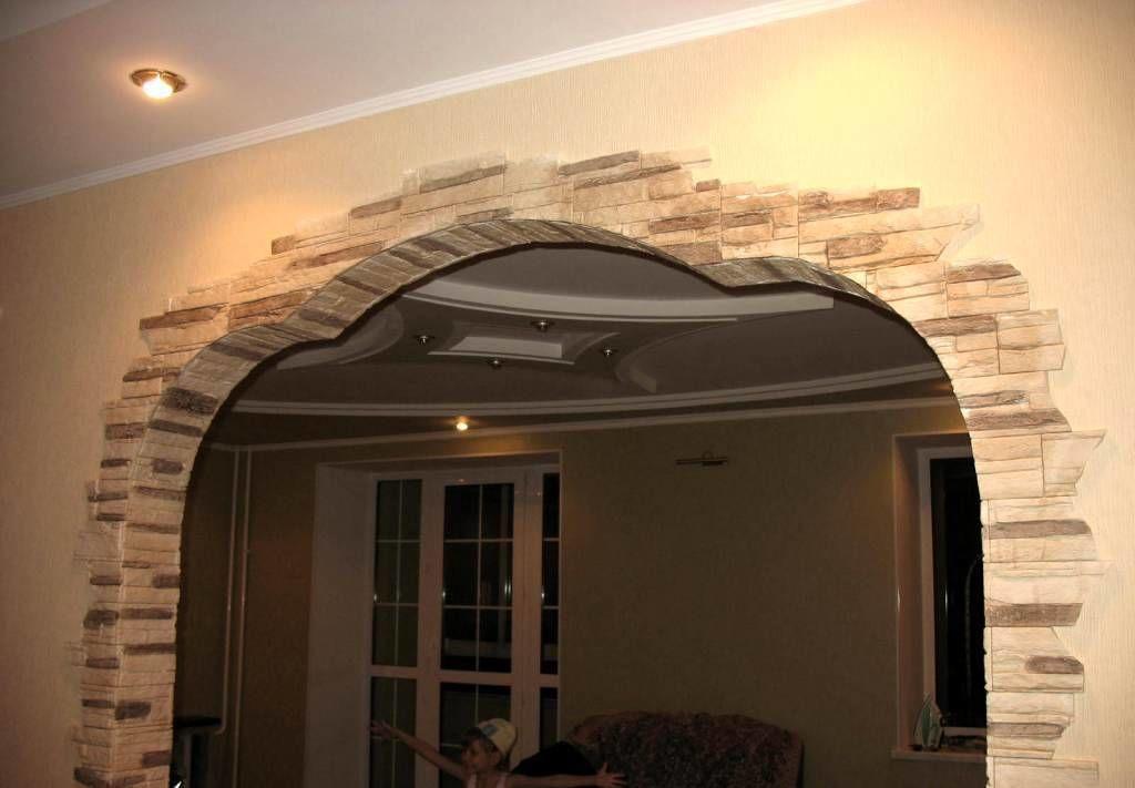 может так арка из декоративного камня в квартире фото целом мире моды