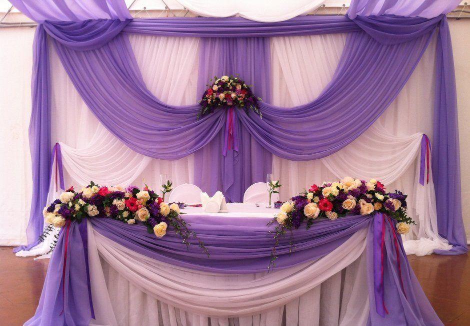 Оформление свадебного зала текстилем
