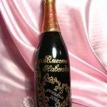 Шампанское и бусы