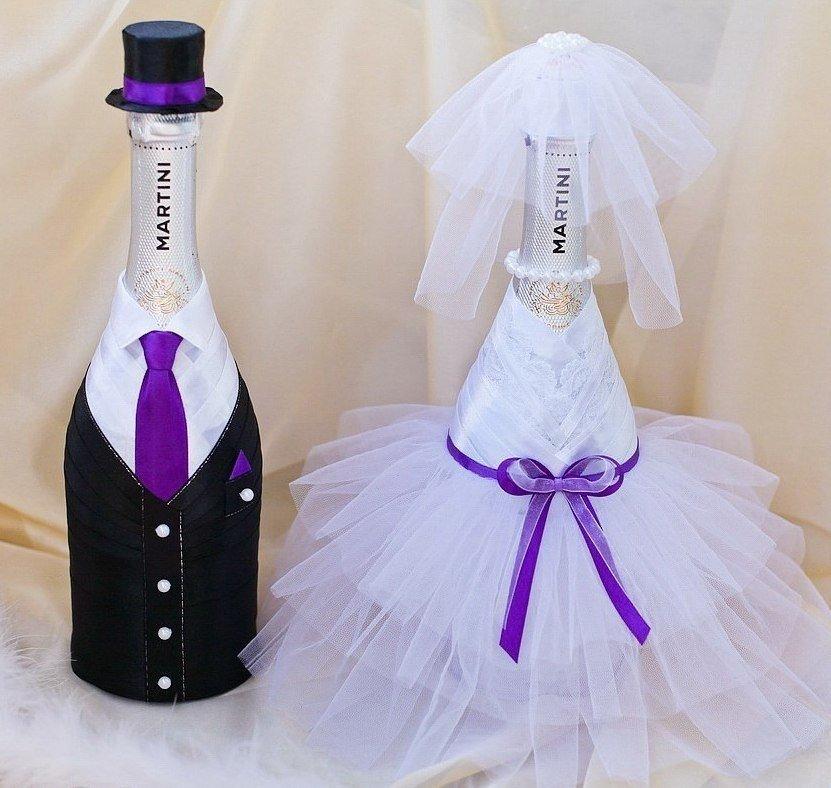 для своими юбка руками шампанского