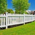 Белый декоративный забор