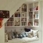 Читальня в кладовке