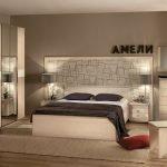 Декоративные буквы в спальне