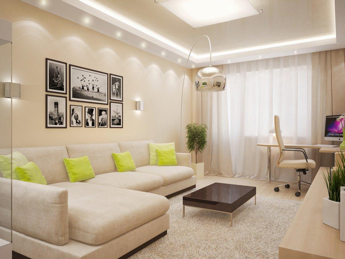 Потолочные светильники в небольшой гостиной