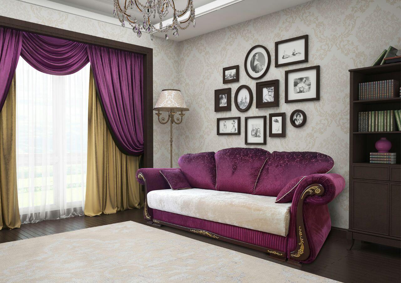 Фиолетовый диван и шторы в интерьере