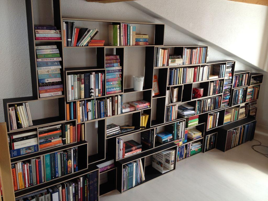 Высокие полки для книг