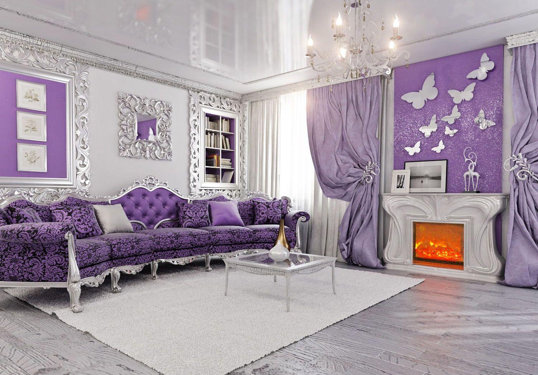 Дизайн интерьера в лавандовом цвете