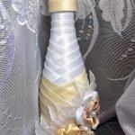 Шампанское с бело-золотыми лентами