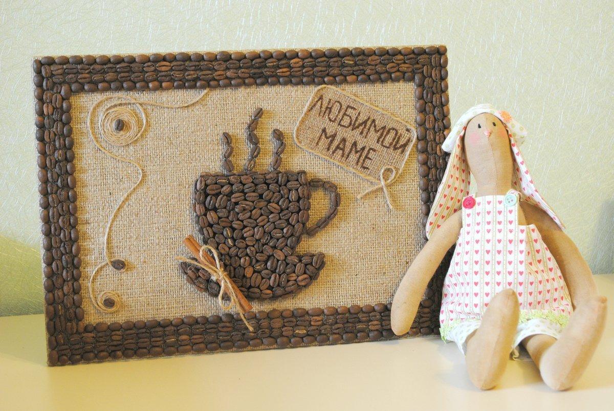 Картина из кофейных зерен