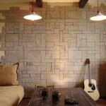 Гитара у стены