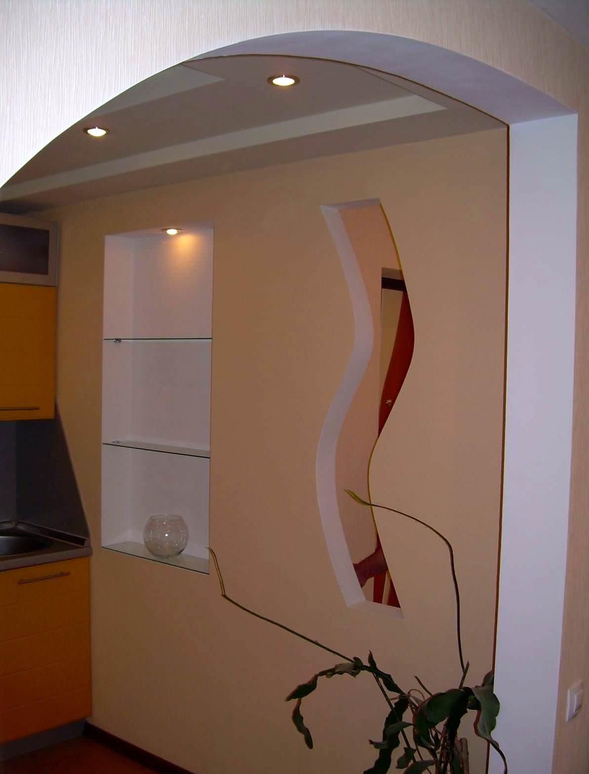 арки из гипсокартона фото дизайн для кухни центр круга