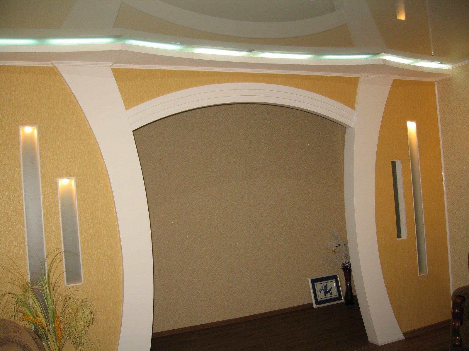 новостройки интересные арки из гипсокартона фото стоит