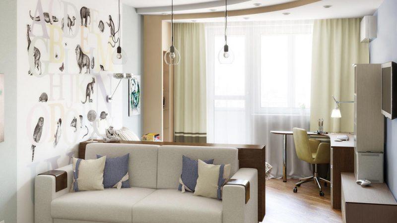 Дизайн однокомнатной квартиры п-44т
