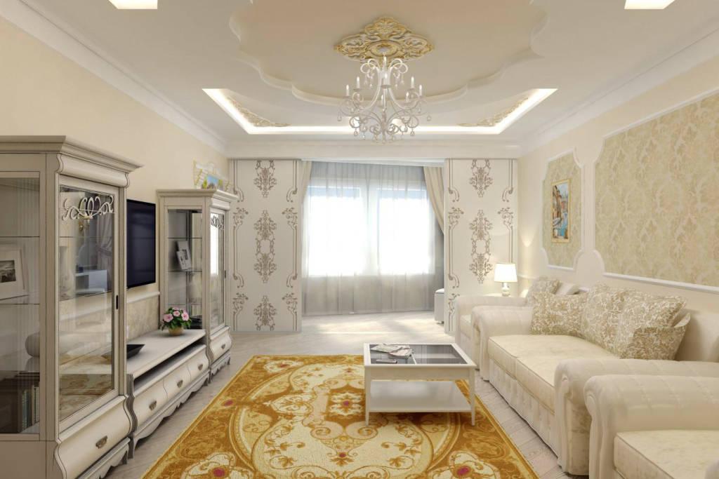 вас классический дизайн зала в квартире фото программы стоимость путевки