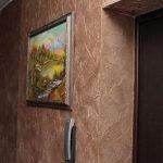 Картина на стене в коридоре