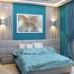 Голубые стены и шторы