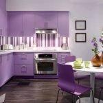 Светло-фиолетовая кухня